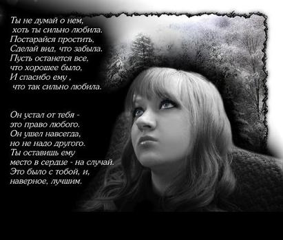 яндекс картинки про любовь: